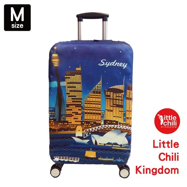 【LittleChili】行李箱套B003(雪梨M)
