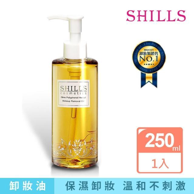 【SHILLS舒兒絲】橄欖多酚植物清爽卸妝油 250ml