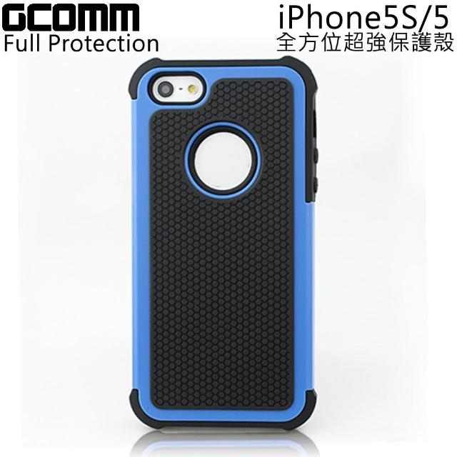【GCOMM】iPhone 5S-5 Full Protection 全方位超強保護殼(青春藍)