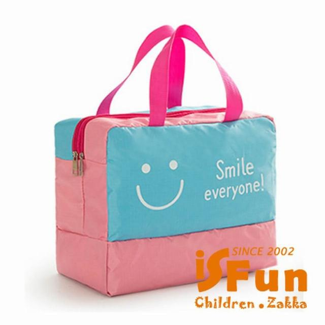 【iSFun】乾濕分離*防水運動旅行袋包-二色可選