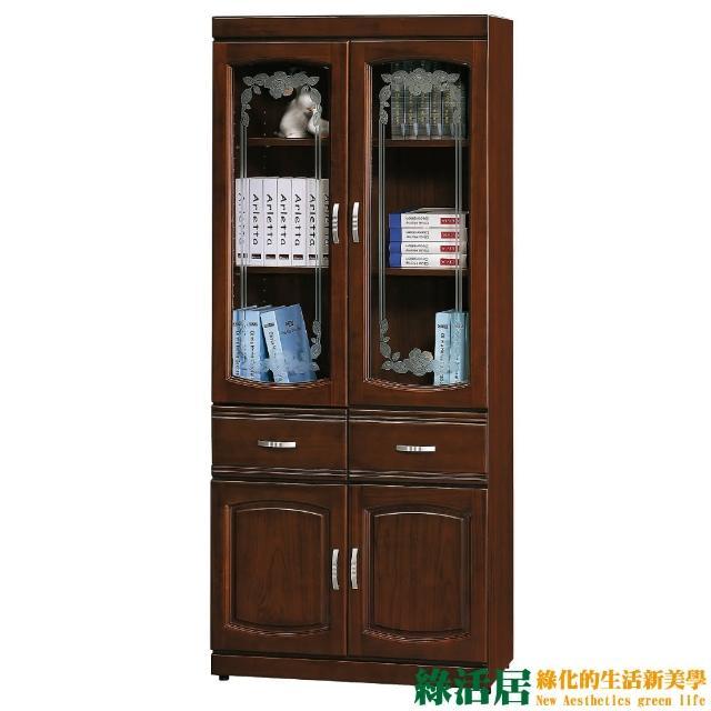 【綠活居】安科納   時尚2.7尺實木四門書櫃-收納櫃(兩色可選)