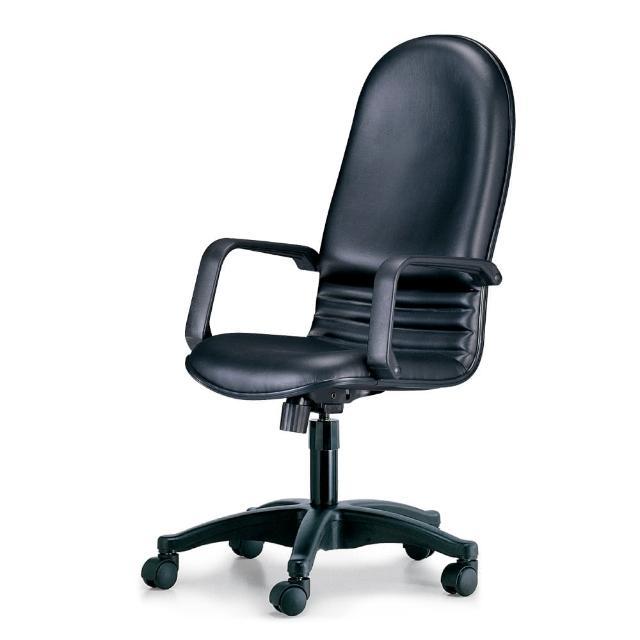 【AS】亞爾維斯高背主管辦公椅