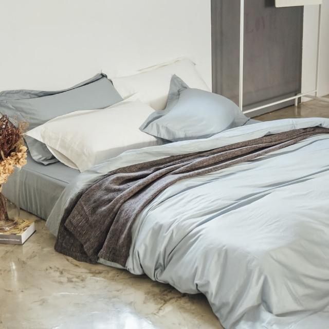【LAMINA】純色-精梳棉三件式被套床包組-單人(共5色)