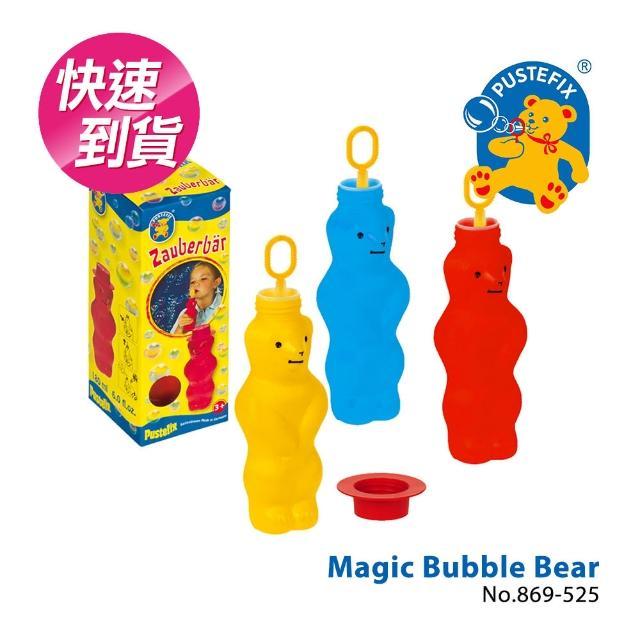 【德國Pustefix】魔力泡泡熊(869-525)