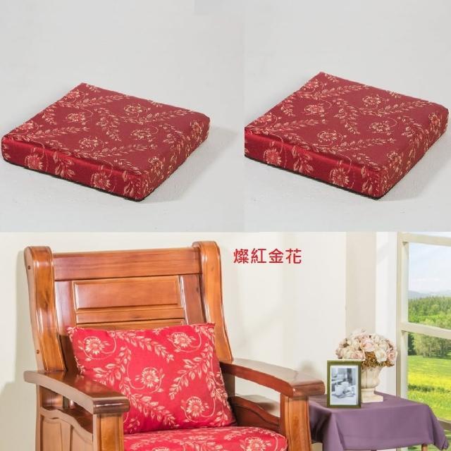【CLEO】8公分厚四方墊防潑水緹花-沙發坐墊(6入)