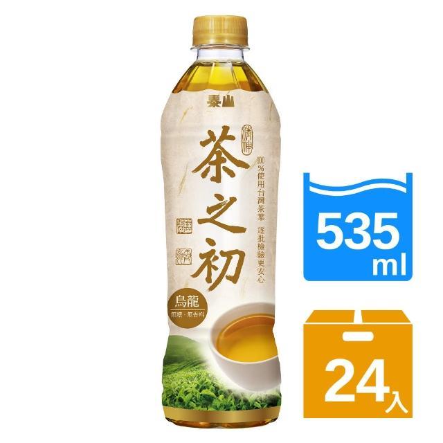 【泰山】茶之初烏龍茶535ml(24入-箱)