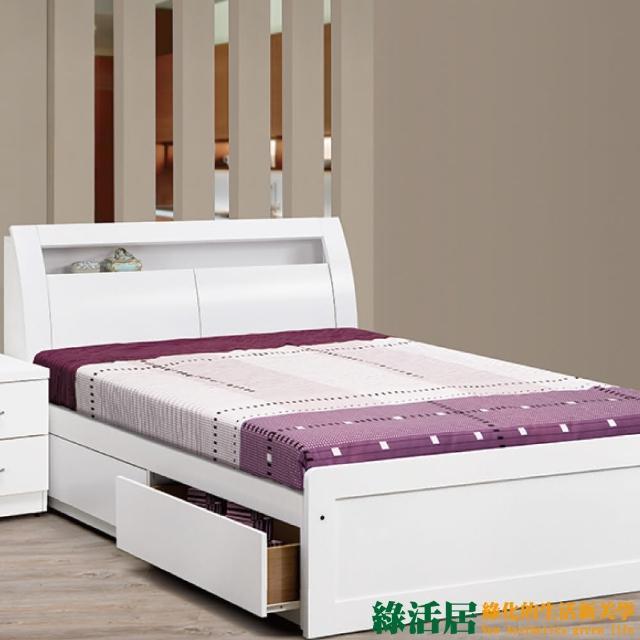 【綠活居】蒂斯納   時尚白5尺雙人床台組合(不含床墊)