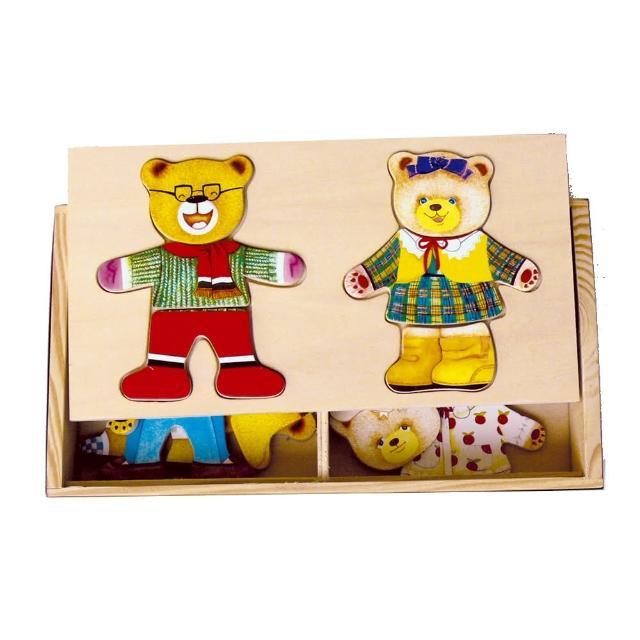 【世一】熊爸熊媽換裝盒