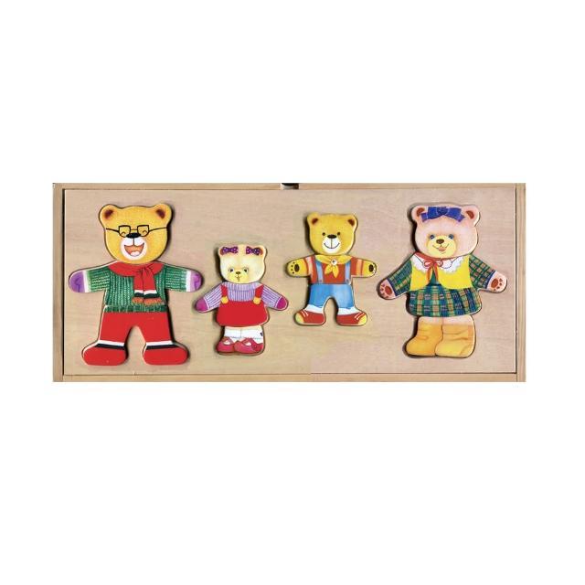 【世一】小熊家族換裝盒