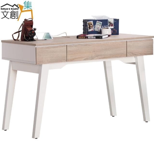 【文創集】西摩斯 時尚4尺雙色書桌-電腦桌