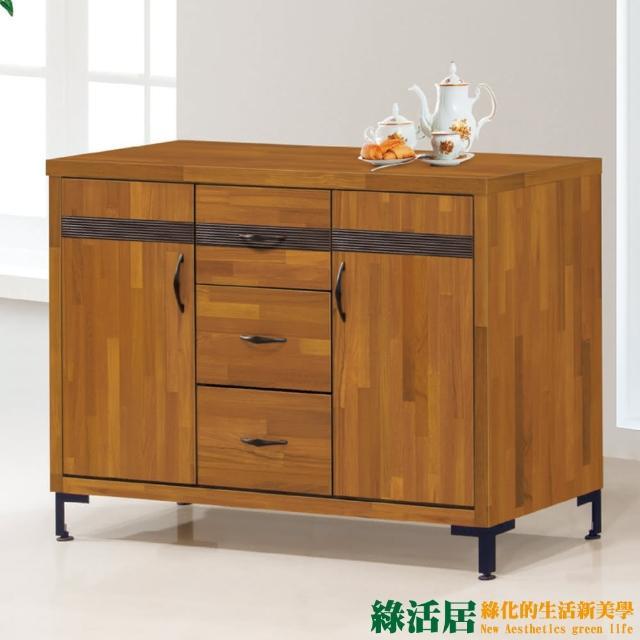 【綠活居】羅托卡    時尚4尺柚木紋餐櫃-收納櫃
