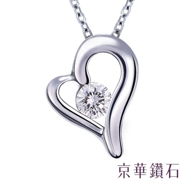 【京華鑽石】甜蜜蜜 0.08克拉 10K鑽石項鍊