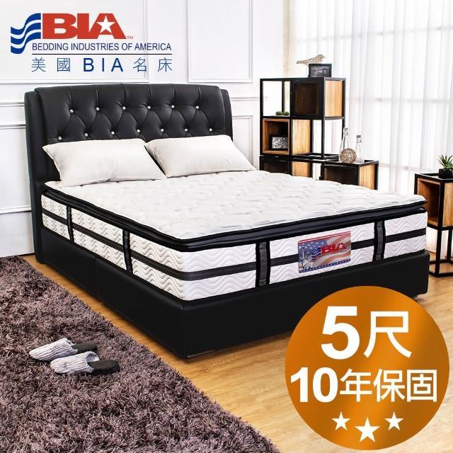 【美國BIA名床】New Orleans 獨立筒床墊(5尺標準雙人)