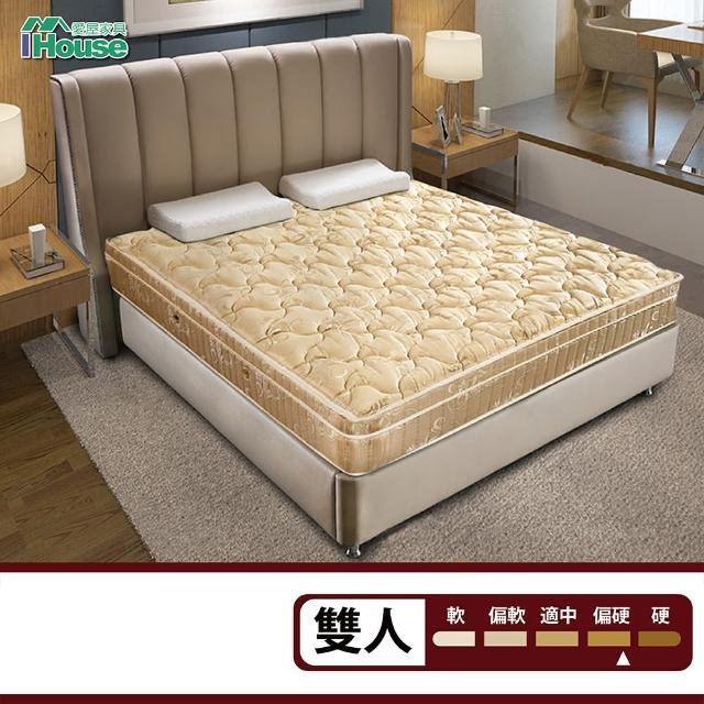 【IHouse】咖啡金超硬護背式獨立筒床墊(雙人5x6.2尺 - 高26cm)