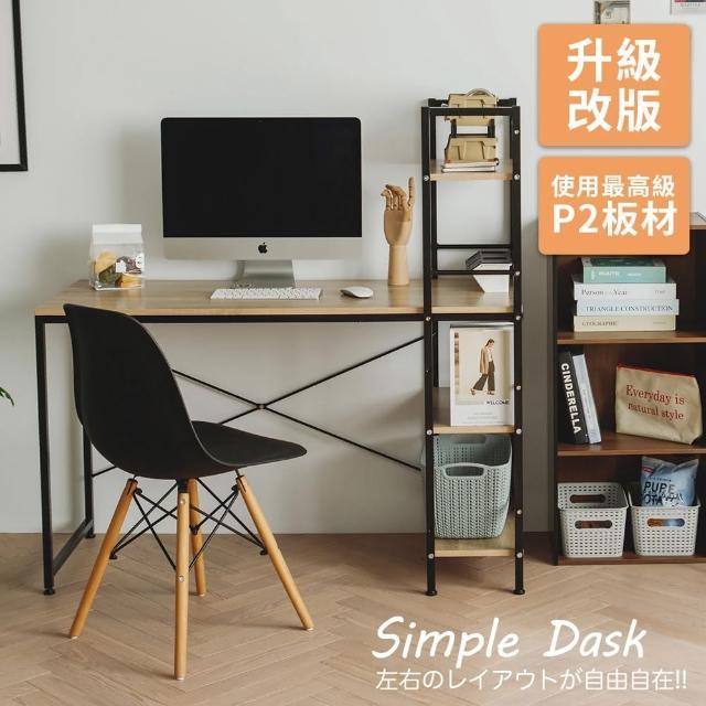 【樂活主義】第二代可調式層架電腦桌-書桌-工作桌-辦公作(兩色可選)