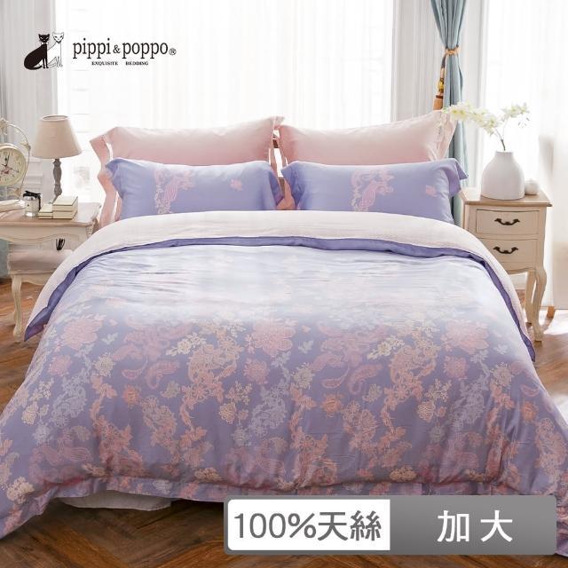 【pippi & poppo】苑香繪熙 60支天絲 床包兩用被四件(雙人加大6X6.2尺)