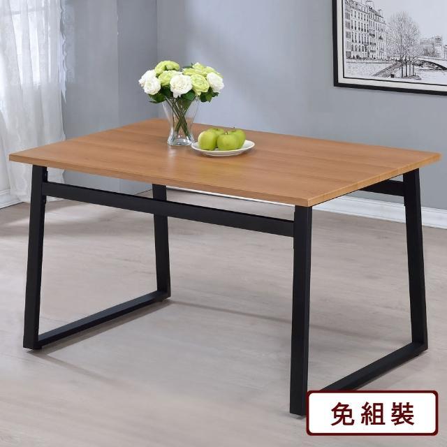 【Homelike】亞伯工業風4.3尺餐桌