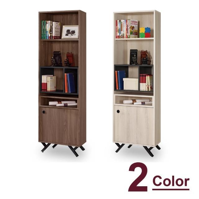 【時尚屋】約克2尺開門書櫥 C7-870-1(兩色可選 免組裝 免運費 書櫥)