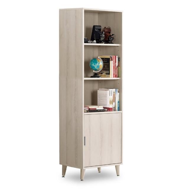 【時尚屋】愛莎1.8尺開門書櫥 C7-895-3(免組裝 免運費 書櫥)
