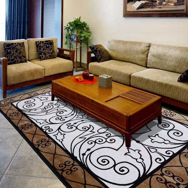 【Ambience】比利時Palmas 絲光地毯(經典 140x200cm)
