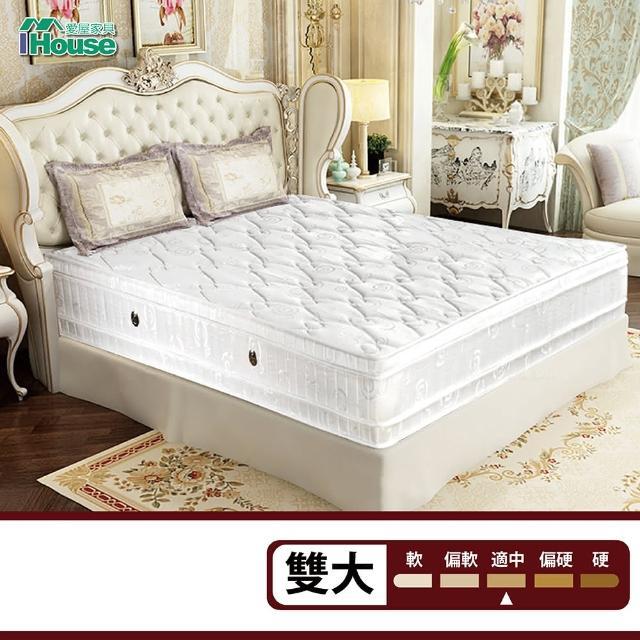 【IHouse】品格紓壓透氣四線乳膠獨立筒床墊(雙大6x6.2尺 - 高25cm)