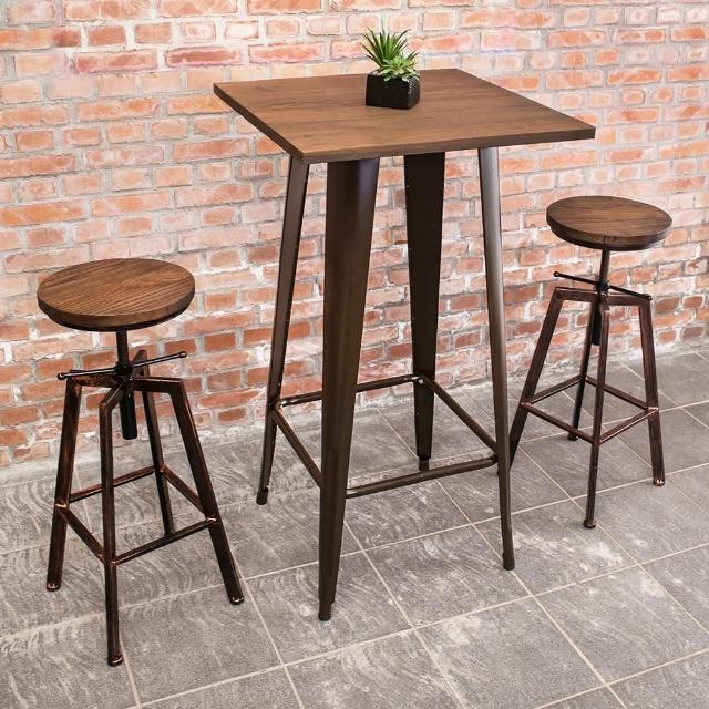 【Bernice】加登2尺工業風高吧台桌椅組(一桌二椅)