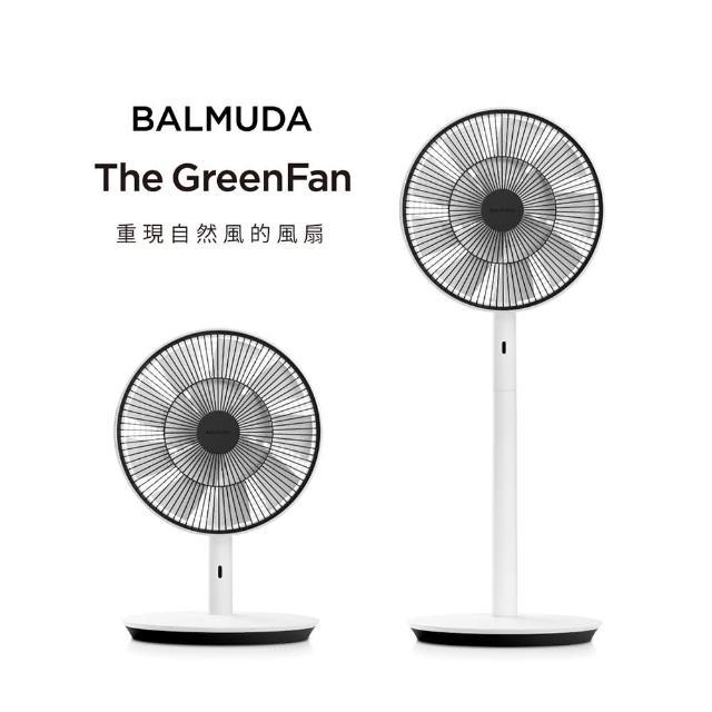 【BALMUDA】The GreenFan 風扇(白x黑)