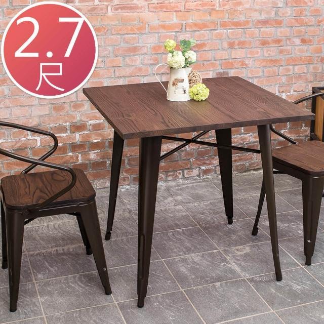 【Bernice】布魯克2.7尺工業風餐桌-休閒桌-洽談桌