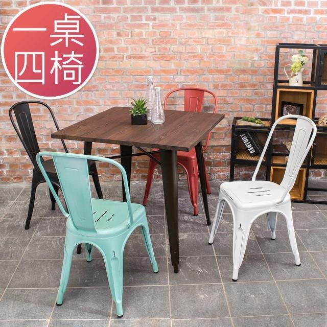 【Bernice】亞歷仿舊復刻工業風餐桌椅組(一桌四椅-四色可選)