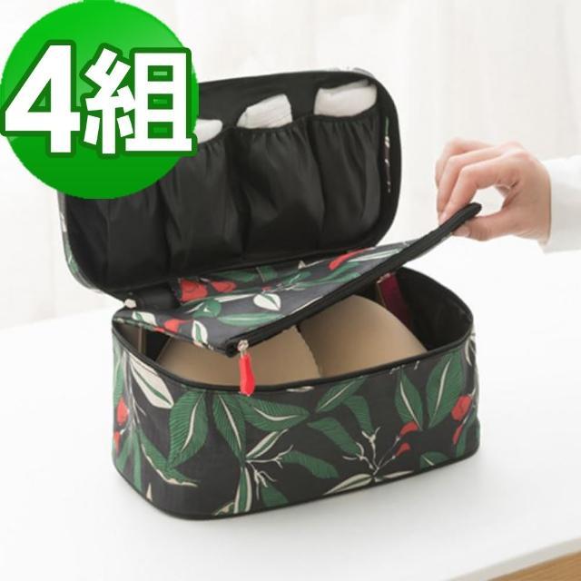 【JIDA】禾風超質感加厚防潑水內衣收納包(四入組)