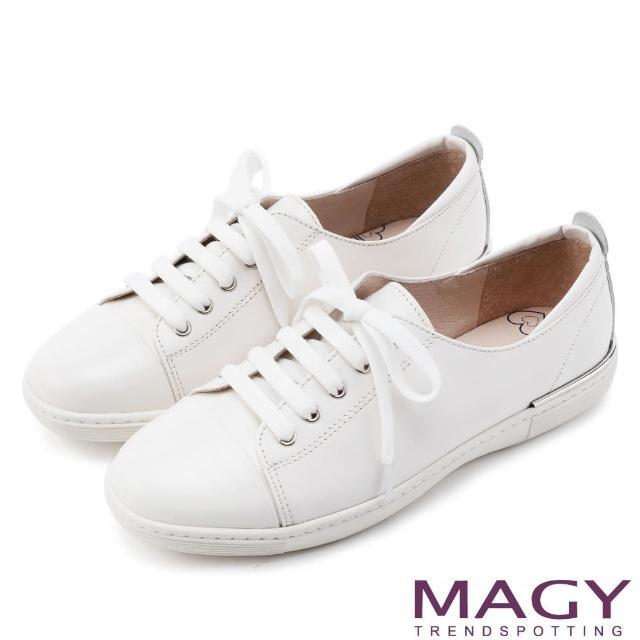 【MAGY 瑪格麗特】樂活休閒 質感素面牛皮綁帶休閒鞋(白色)