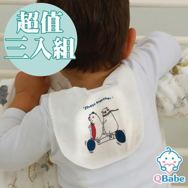 【QBabe】純棉四層紗 雙層手感寶寶吸汗背巾 23x30(3入組)