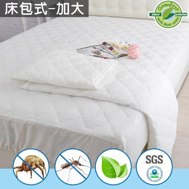 【法國防蹣防蚊技術】床包式保潔墊(大6尺)