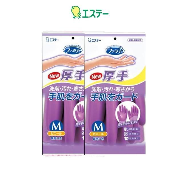 【ST雞仔牌】指尖手掌強化手套(裏毛-厚手)x2入-紫M