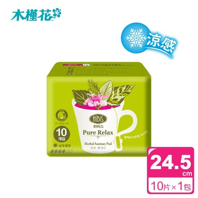 【HIBIS】芯原萃草本衛生棉(元氣日間24.5cm)