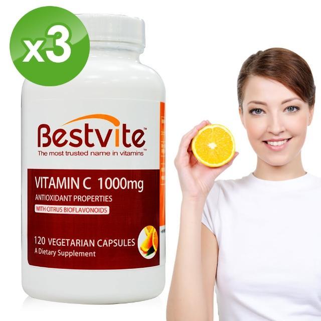 【美國BestVite】必賜力維生素C-1000膠囊3瓶組(120顆-3瓶)