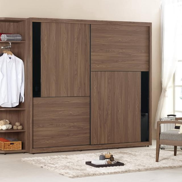 【H&D】約克7尺拉門衣櫥