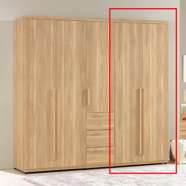 【H&D】波里斯2.6尺衣櫥(收納)