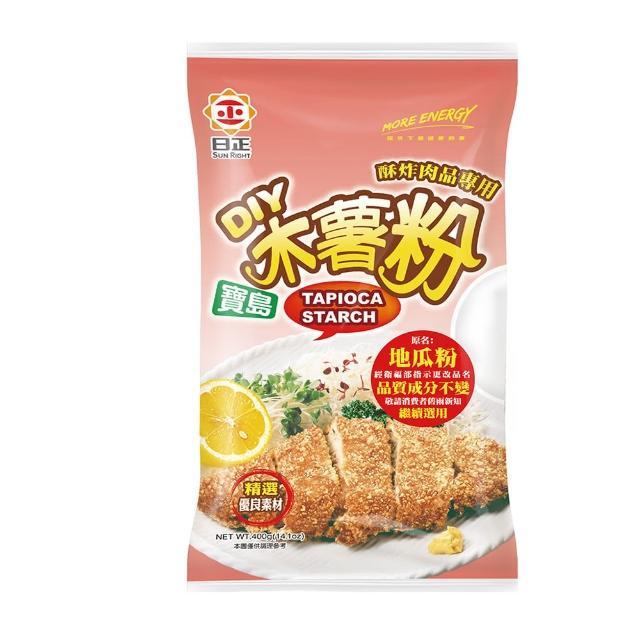 【日正食品】寶島木薯粉(400g)