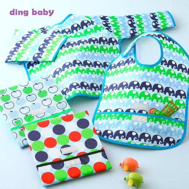 【Dingbaby】3+1防水圍兜(男大象)