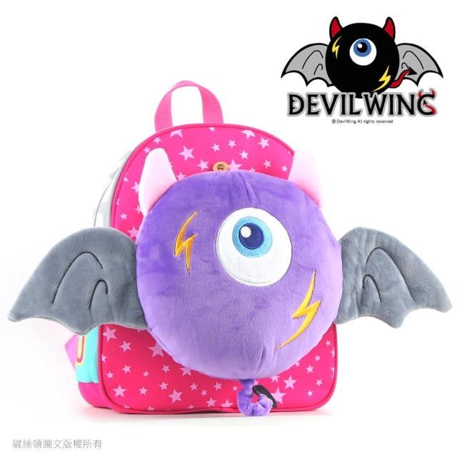 【韓國 Devil Wing】小惡魔玩具防走失背包-書包(粉紅)