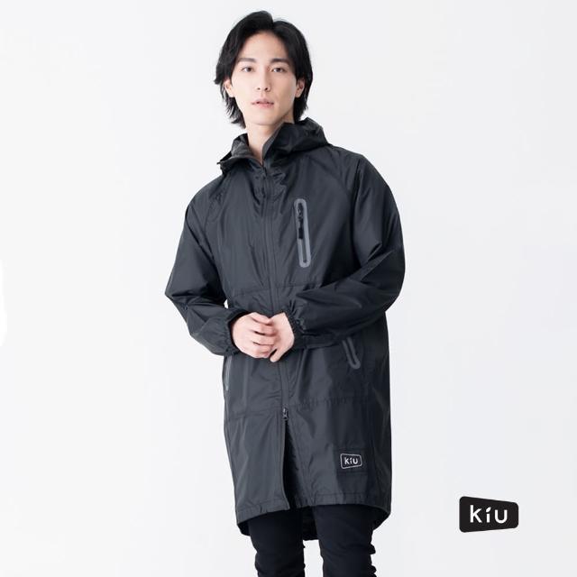 【日本KIU空氣感雨衣】時尚防水風衣男女適用(28900 黑色)