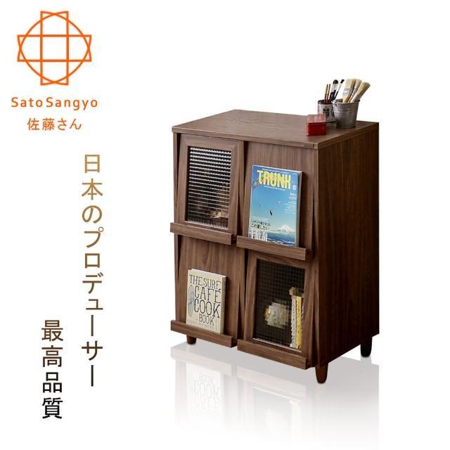【Sato】NEFLAS時間旅人四門收納書櫃幅75cm(書櫃)