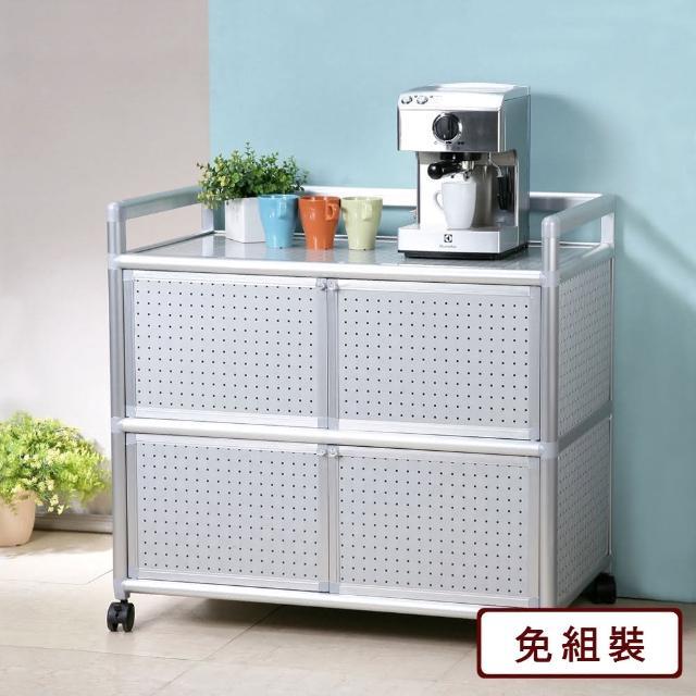 【Homelike】鋁合金3尺四門收納櫃(黑花格)