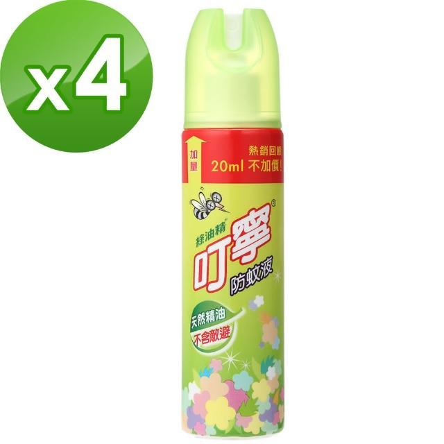 【叮寧】防蚊液加量瓶(120+20ml)-4組