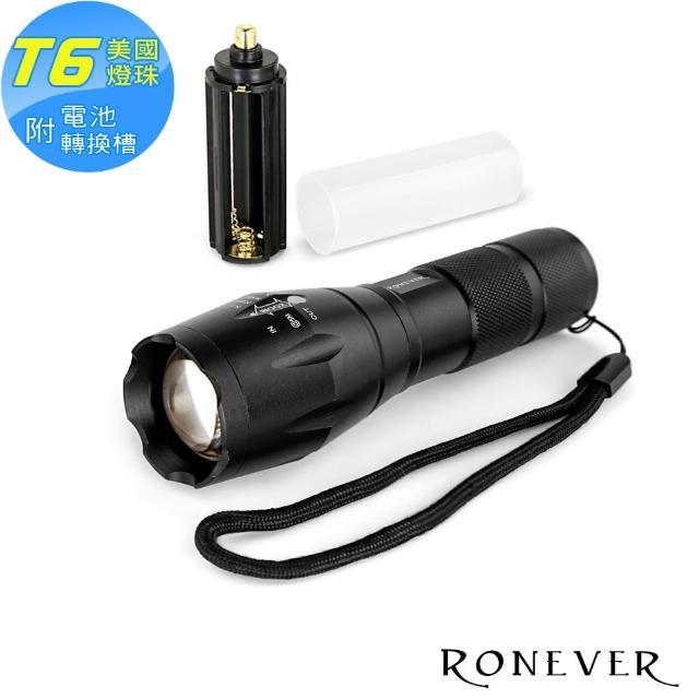 【RONEVER】T6-2伸縮變焦手電筒