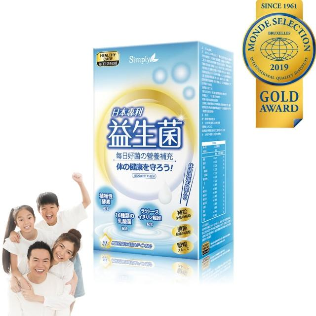 【Simply】日本專利益生菌(30包-盒)