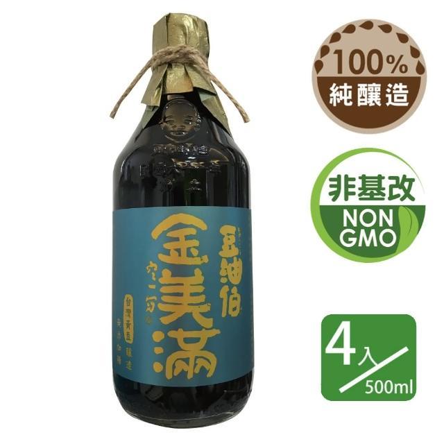【豆油伯】金美滿醬油-無添加糖500ml-4入組(沾-拌 100%純釀造 滷-紅燒-醃漬)