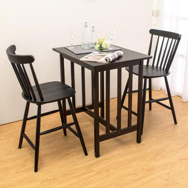 【Bernice】洛爾實木吧台桌椅組合(一桌二椅)