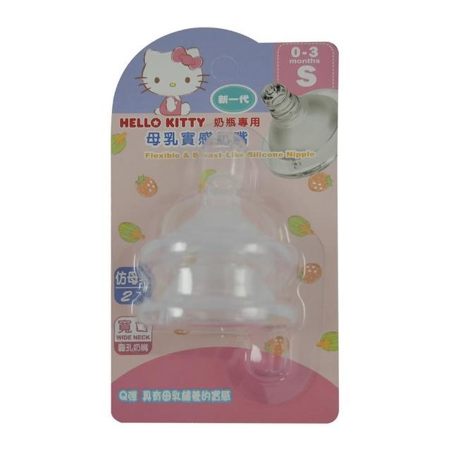 【HELLO KITTY】母乳實感寬口徑奶嘴(2入)